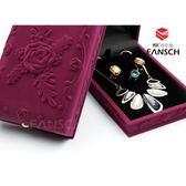 高檔珠寶耳釘盒 戒指盒項鍊盒手鐲盒子