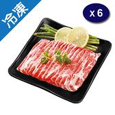 台灣冷凍豬梅花火鍋片500G/盒X6【愛買冷凍】
