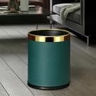 垃圾桶家用大號大容量客廳創意廚房臥室高檔北歐ins現代輕奢風桶NMS【蘿莉新品】