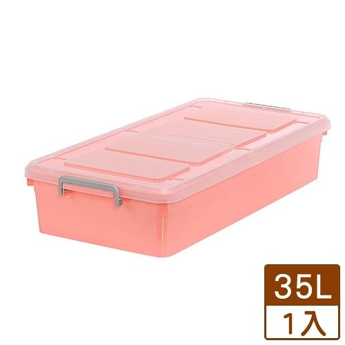 KEYWAY 維也納雙掀蓋整理箱TF317-2(粉)【愛買】