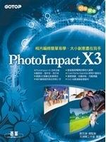 二手書博民逛書店 《快快樂樂學PhotoImpact X3》 R2Y ISBN:9861813764│鄧文淵總監製淵閣工作室