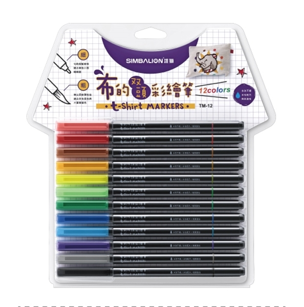 【雄獅】布的雙頭彩繪筆12色