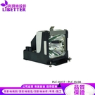 SANYO POA-LMP35 副廠投影機燈泡 For PLC-XU37、PLC-XU38