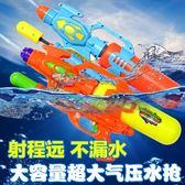 抽拉式高壓水槍單噴頭戲水沙灘玩具水槍夏季熱賣兒童水槍玩具X  igo  露露日記