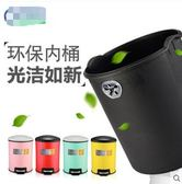 帶收納圈家用收納桶客廳衛生間廚房無蓋塑膠垃圾筒 8L內桶