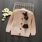 女童毛衣韓版童裝秋兒童上衣全棉卡通百搭寶寶針織衫開襟外套 居享優品