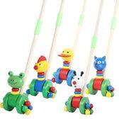 嬰幼兒童學步車手推車助步車寶寶推推樂小孩12個月1-2周歲玩具  color shopYYP