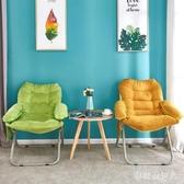 懶人沙發椅子臥室客廳休閒榻榻米可愛單人小沙發簡約陽臺折疊躺椅 PA10340『棉花糖伊人』