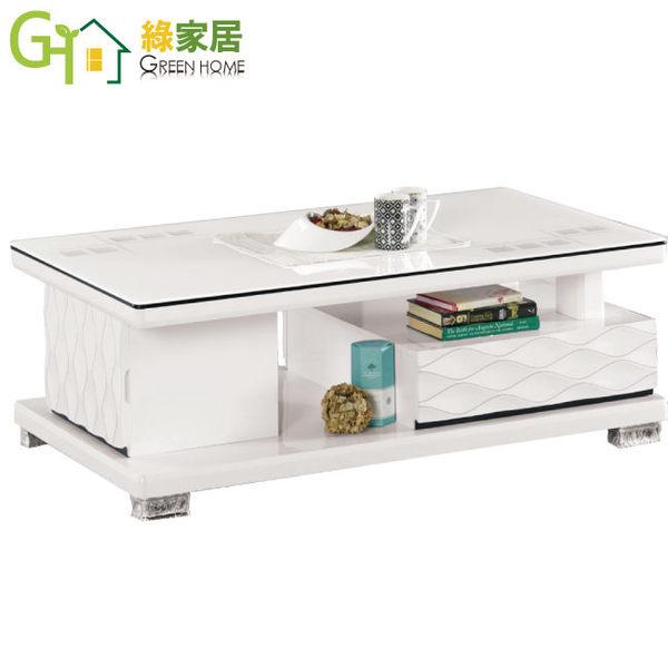 【綠家居】希仕維 白色4.3尺玻璃大茶几