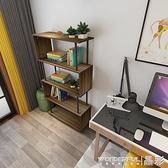 書架創意小書架陳列架落地簡易置物架現代簡約儲物架桌面桌上家用書櫃LX 晶彩