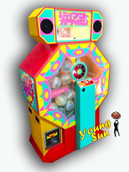 日本扭蛋機 轉蛋機 客製化貼圖大型扭蛋機 行銷展覽活動用遊戲機 出租 租賃遊戲機 陽昇國際