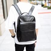 新款韓版背包 休閒商務公文雙肩包 時尚潮流皮質書包百搭電腦包