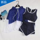 運動泳衣女三件套 長袖防曬罩衫小胸聚攏保守遮肚顯瘦韓國溫泉遊泳