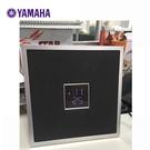 【陳列品特賣+24期0利率】YAMAHA ISX-18  桌上型音響 公司貨