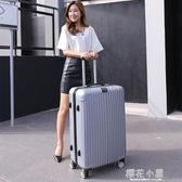 大容量行李箱男32寸超大密碼箱特大號拉桿箱ins網紅萬向輪皮箱QM『櫻花小屋』
