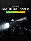手電筒山地自行車燈車前燈騎行裝備腳踏車燈