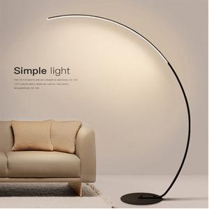 【Ogula 小倉】北歐釣魚客廳LED弧線落地立燈(附遙控 可調光調色白色