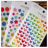 [24hr-現貨快出] 【筆紙膠帶】韓版 貼紙 小清新 彩色 愛心 五角星 紙質 裝飾 貼手帳