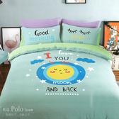 R.Q.POLO 手繪印染 趣味生活 雙工藝水洗揉染棉 涼被床包四件組(雙人5尺)