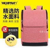 女韓版簡約大學生男時尚潮流情侶後背包 DA3437『毛菇小象』