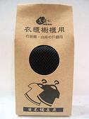 黑樹林備長碳(衣櫃、櫥櫃用)×10盒~特惠中~