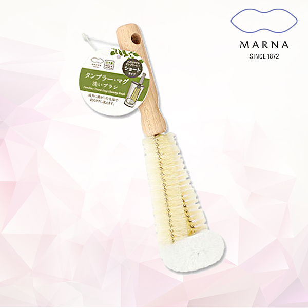 【MARNA】日本進口木柄杯底清潔刷
