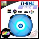 [ PCPARTY ] 利民 Thermalright TL-D14L RGB 14公分圓風扇 12cm安裝孔位