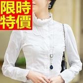 雪紡上衣-OL百搭蕾絲立領修身氣質長袖女雪紡衫64x2【巴黎精品】