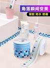 擋水條防水浴室美縫貼廚房水槽衛生間臺面牆角落縫隙洗手盆防水墊  快速出貨