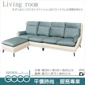 《固的家具GOOD》308-001-AG 安娜沙發/貓抓布【雙北市含搬運組裝】