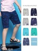 男童短褲 男童短褲夏裝中褲沙灘褲運動外穿兒童寶寶小中大童薄款潮五分褲子 薇薇