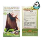 美晟 W4/0 巧克力 1盒#草本護髮染髮霜