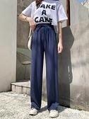 銅氨絲寬管褲高腰垂感直筒寬鬆小個子冰絲褲子