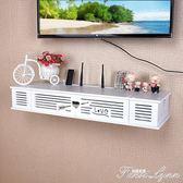 電視牆置物架免打孔客廳無線wifi路由器收納盒牆壁掛遮擋箱簡約 igo 范思蓮恩