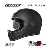 M2R 得安 MX-2 MX2 SV 素色 雙鏡 安全帽 日本 日式 風格 全罩 山車帽 (各種顏色) (各種尺寸)