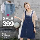 SISI【J7003】韓版學院風百搭寬鬆可愛吊帶牛仔裙單寧無袖背心短裙連身裙