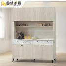 ASSARI-若娜白橡色5尺餐櫃全組(寬150x深40x高198公分)