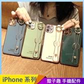 創意鐘錶腕帶軟殼 iPhone SE2 XS Max XR i7 i8 i6 i6s plus 手機殼 網紅同款 影片支架 全包邊防摔殼