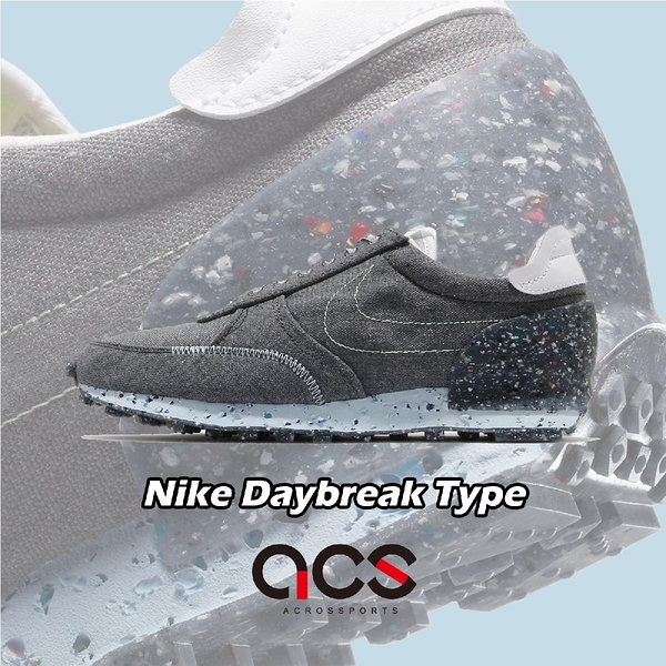 Nike 休閒鞋 Daybreak Type 灰 白 男鞋 女鞋 復古慢跑鞋 再生材質 環保理念 運動鞋 【ACS】 CZ4337-001