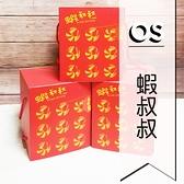 (特價) 蝦叔叔 大尾蝦酥 25gx10包/盒 超取限購4盒 | OS小舖