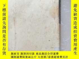 二手書博民逛書店Critical罕見Chain クリティカルチェーンY406201 三本木亮 堀內印刷所 出版2003