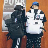 後背包女韓版15.6寸電腦包高中學生書包男時尚潮流旅行裝衣服背包 全網最低價