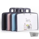 多層文件夾手提分類韓版收納盒文件袋女多功能【小檸檬3C】