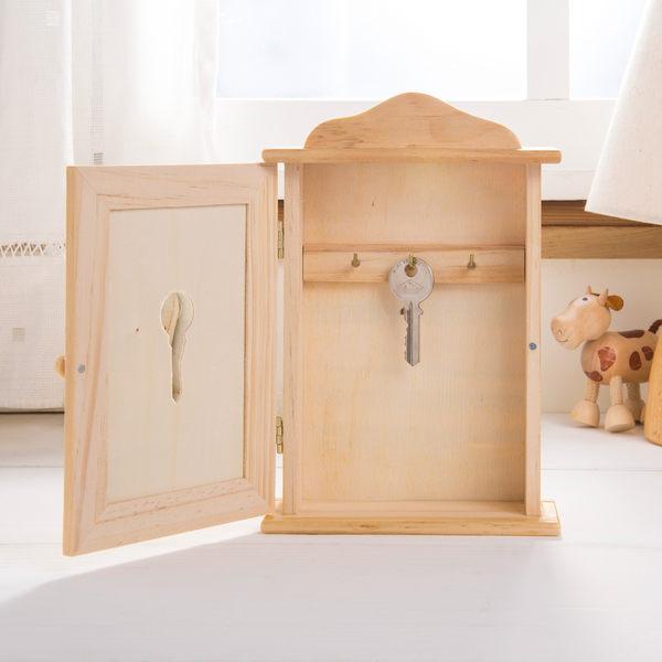 實木鑰匙收納盒 吊掛式鑰匙盒鑰匙箱壁掛實木壁飾/W114/HIKARI日光生活