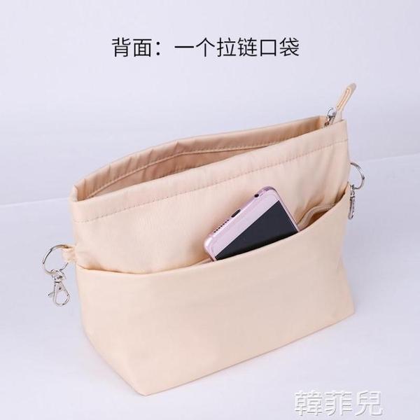 內膽包 包中包尼龍三拉鏈內膽包托特包整理內襯大中小號內置袋收納化妝包 韓菲兒