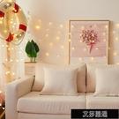 LED燈 LED星星遙控彩燈閃燈串燈滿天星房間裝飾布置燈飾宿舍小燈泡