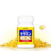 ●公司貨●三得利SUNTORY芝麻明EX 罐裝 30日份(30天份/90粒)