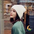 帽子女秋季毛線帽日系百搭時尚冷帽休閒兔毛針織帽【創世紀生活館】