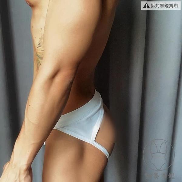 性感低腰提臀丁字褲個性超騷gay情趣內褲男攻舒適雙丁褲【貼身日記】