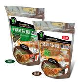 【笑蒡隊】全素牛蒡鬆(200g/包) (原味/海苔)X3件組